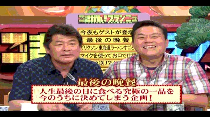 tv_media_goki1
