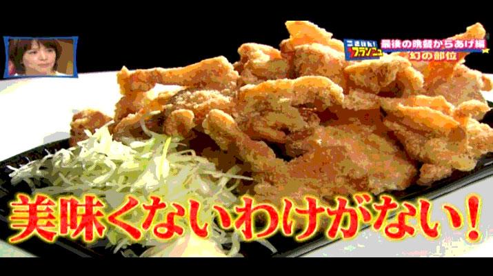 tv_media_goki11