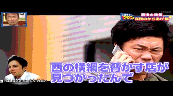 tv_media_goki4
